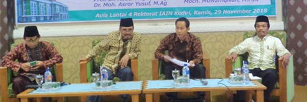 """Seminar Nasional 2018 """"Reinventing Keilmuan Ushuluddin dalam Menghadapi Tantangan Kontemporer"""""""